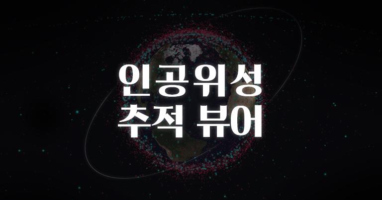 한국일보: 주요뉴스 - cover